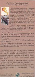buklet spitakaglux angx_page2